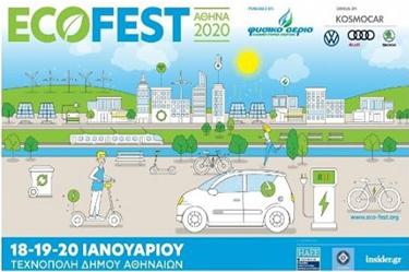 Eco-Fest