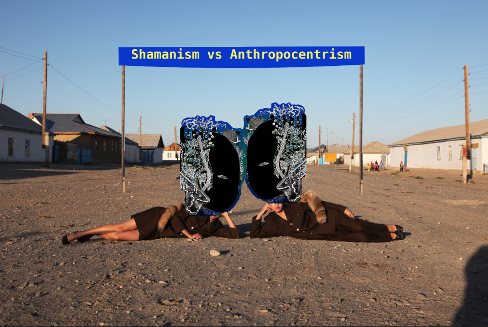 Shamanism vs Anthropocentrizm_ Almagul Menlibayeva